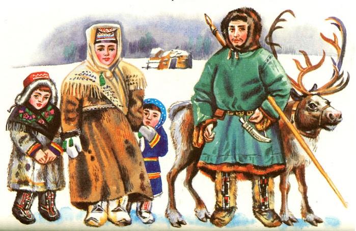 День саамского народа